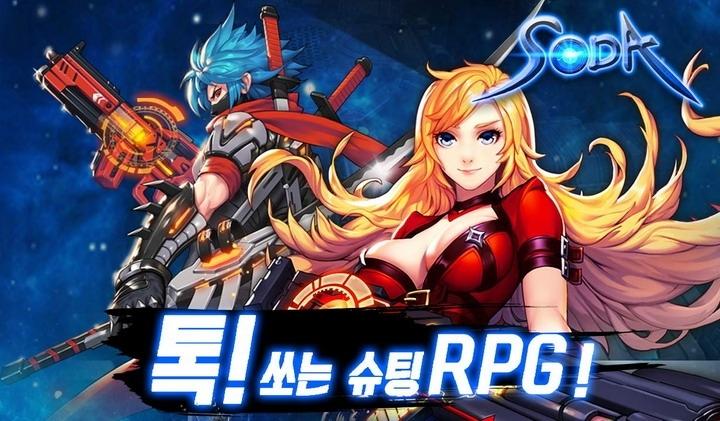 แกะกล่อง S.O.D.A. เกมแอคชั่นชู้ตติ้งมาใหม่สายพันธุ์เกาหลี