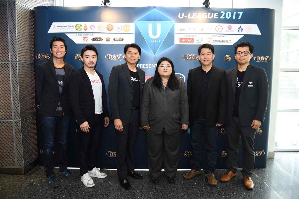 u league thailand 2017 01