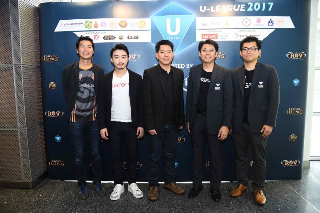 u league thailand 2017 02