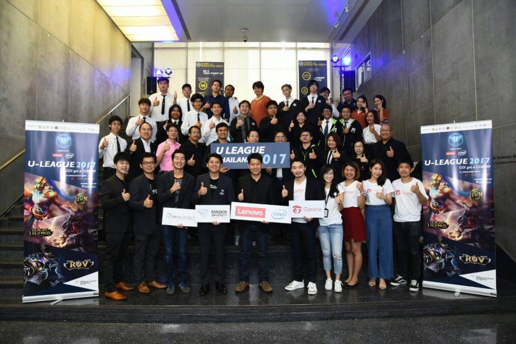 u league thailand 2017 06