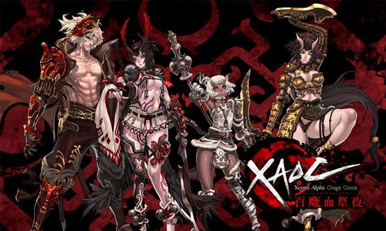 X.A.O.C Online เกม MMORPG ภาพอลังคืนชีพลง Steam ปลายก.ค.นี้