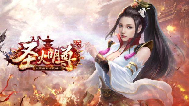 แฟนจีนเฮ Age of Wushu เปิดสำนักใหม่ The Ming Clan ฉลองครบ 9 ขวบ
