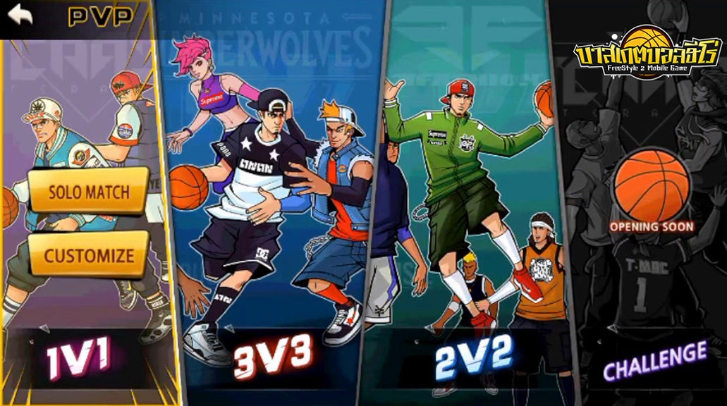 Basketball Hero21817 1