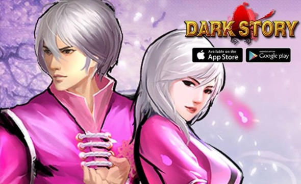 Dark story Mobile ไกด์ระบบอัพเกรดอุปกรณ์