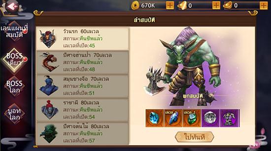 Dark story Mobile15817 3