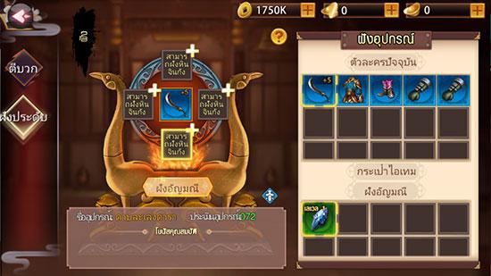 Dark story Mobile15817 6