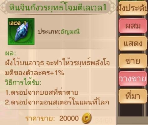 Dark story Mobile15817 7