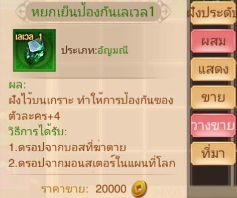 Dark story Mobile15817 8