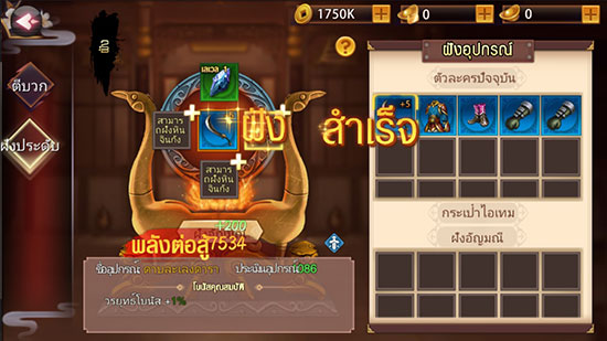 Dark story Mobile15817 9