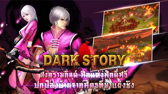 Dark story Mobile17817 4