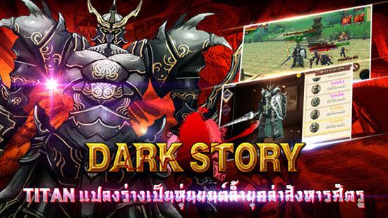 Dark story Mobile17817 6