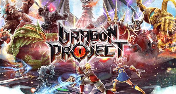 Dragon Project31817 1