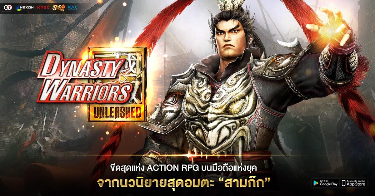 Dynasty Warrior Unleashed30817 0