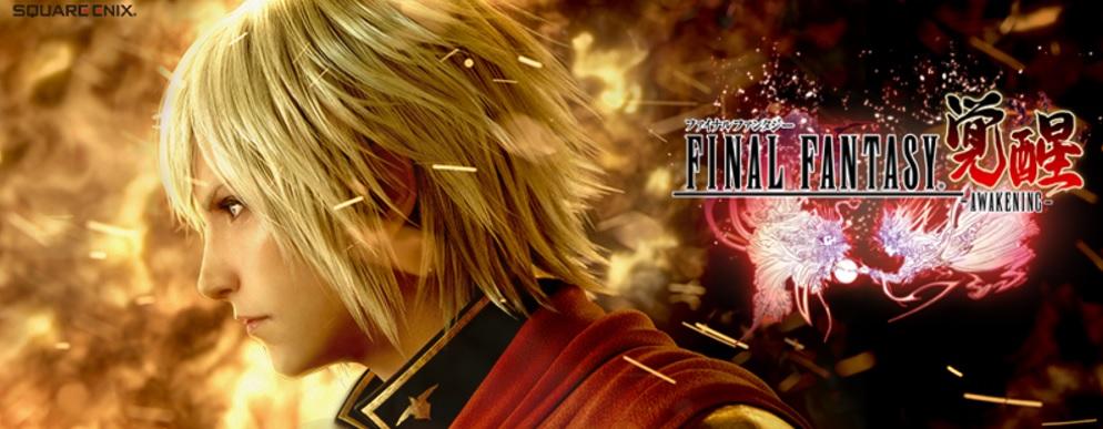 Final Fantasy Awakening23817 0