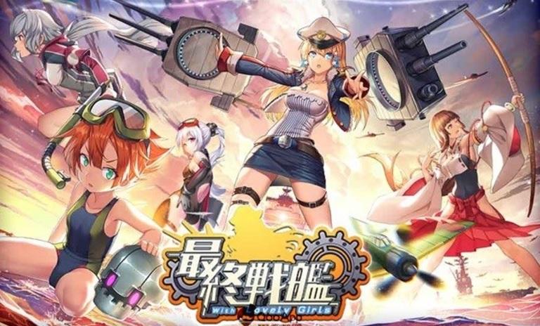 Last Senkan with Lovely Girls สาวเรือรบมาใหม่จาก Gamepub ลงสโตร์แล้ว