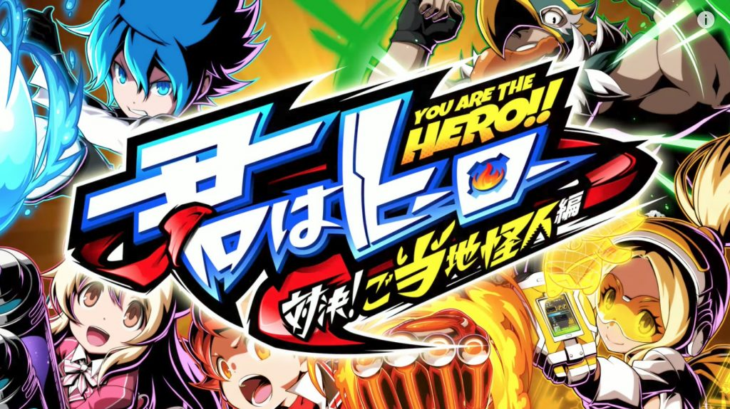 SNKs You Are The Hero cover