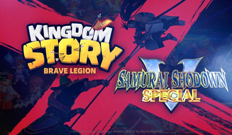 งานฮามาเต็ม สามก๊กสุดเกรียน Kingdom Story ฟีเจอริ่ง Samurai Shodown
