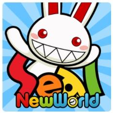 Seal New World21817 0