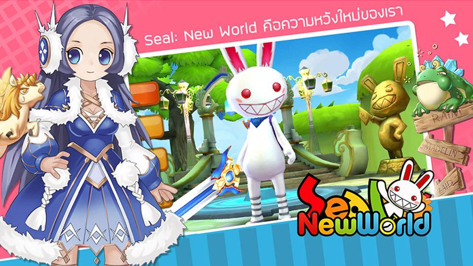 Seal New World25827 6