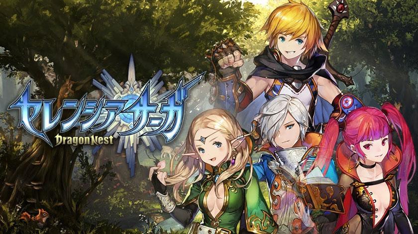 Serencia Saga: Dragon Nest เปิดรังมังกรภาคใหม่บนสโตร์ญี่ปุ่นวันนี้