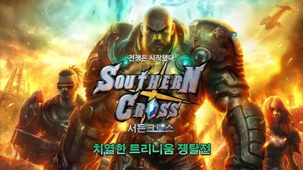 มาใหม่ Southern Cross เกมมือถือ Open World ภาพสวยน่าฟิน