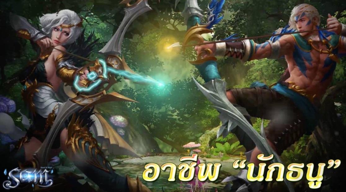 Sword and Magic15817 000