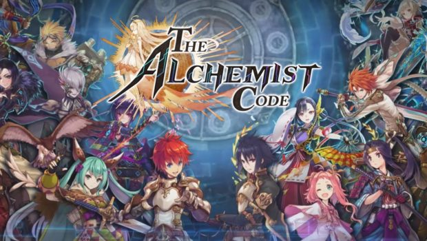 gumi เผยตัวอย่างเกมใหม่ The Alchemist Code แนวอนิเมะ SRPG