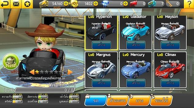 Toy Kart18817 3