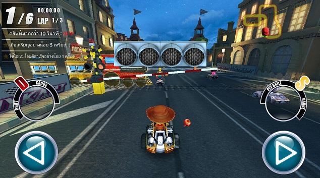 Toy Kart18817 7