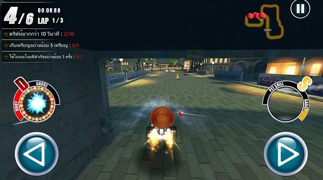 Toy Kart18817 8