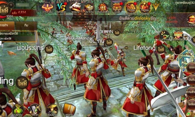 Weapons of the Gods ศึกเทพศาสตรา ลุยเปิดเซิร์ฟ 2 คอเกมบุกเซิร์ฟทะลัก