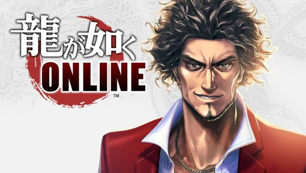 SEGA ประกาศจับแก๊งยากูซ่าโหด Yakuza Online ลงมือถือแล้วนะ