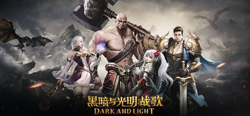 เปิด Alpha แล้ว Dark and Light: Tales of Gaia เกมกราฟิกแรง Snail Games