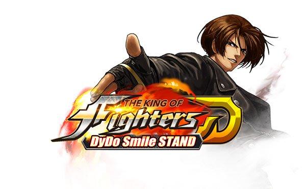 THE KING OF FIGHTERS D ภาคใหม่เกมต่อสู้ในตำนาน ลงสโตร์เดือนหน้า