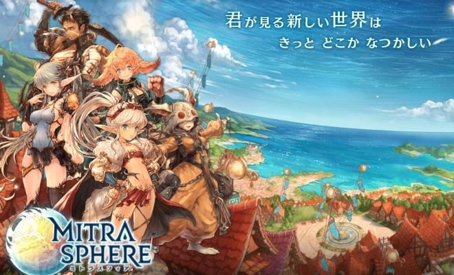 Mitra Sphere เกมอนิเมะ RPG สุดแฟนตาซี ได้ฤกษ์ลงสโตร์แล้วจ้า
