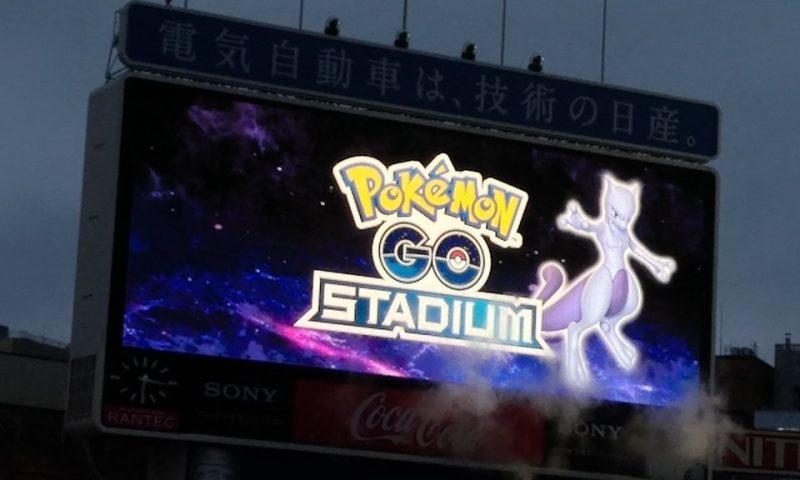 Pokémon Go: Mewtwo ในตำนานมาแล้ว จะคว่ำยังไงมีทีเด็ดมาบอก