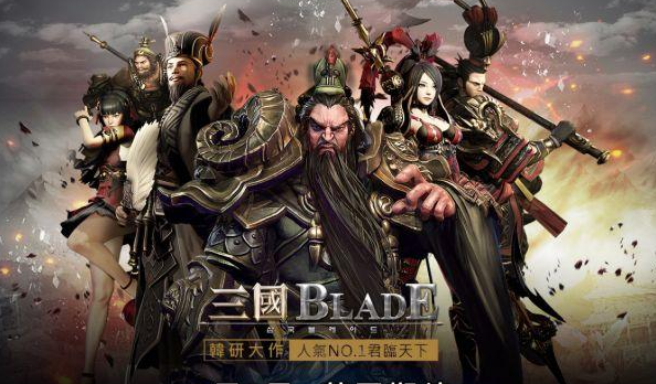 โหลดมั้ย 3 Kingdom Blade สามก๊กมือถือตีป้อม Unreal 4