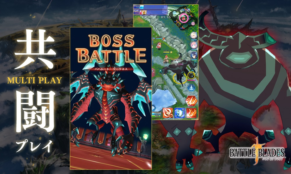 Battle of Blades 01