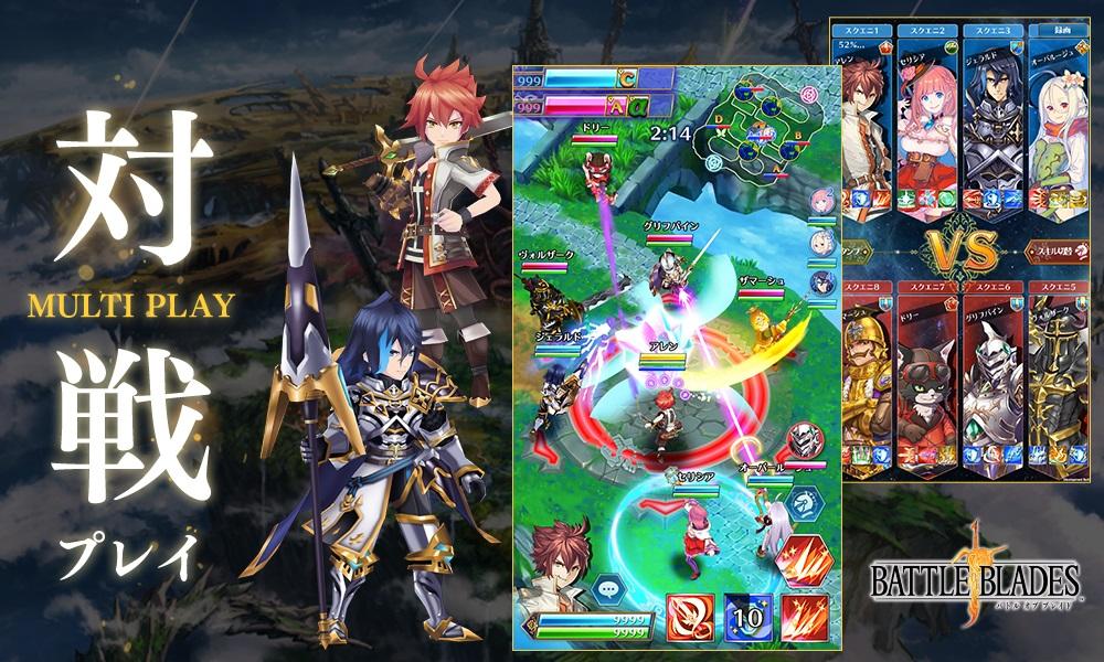 Battle of Blades 02