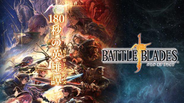 Battle of Blades เกมสายอารีน่า 4 vs 4 ใหม่จาก Square Enix