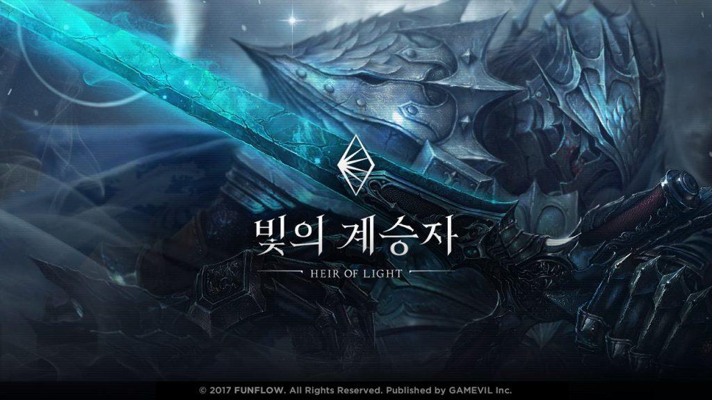 Heir of Light 6917 01