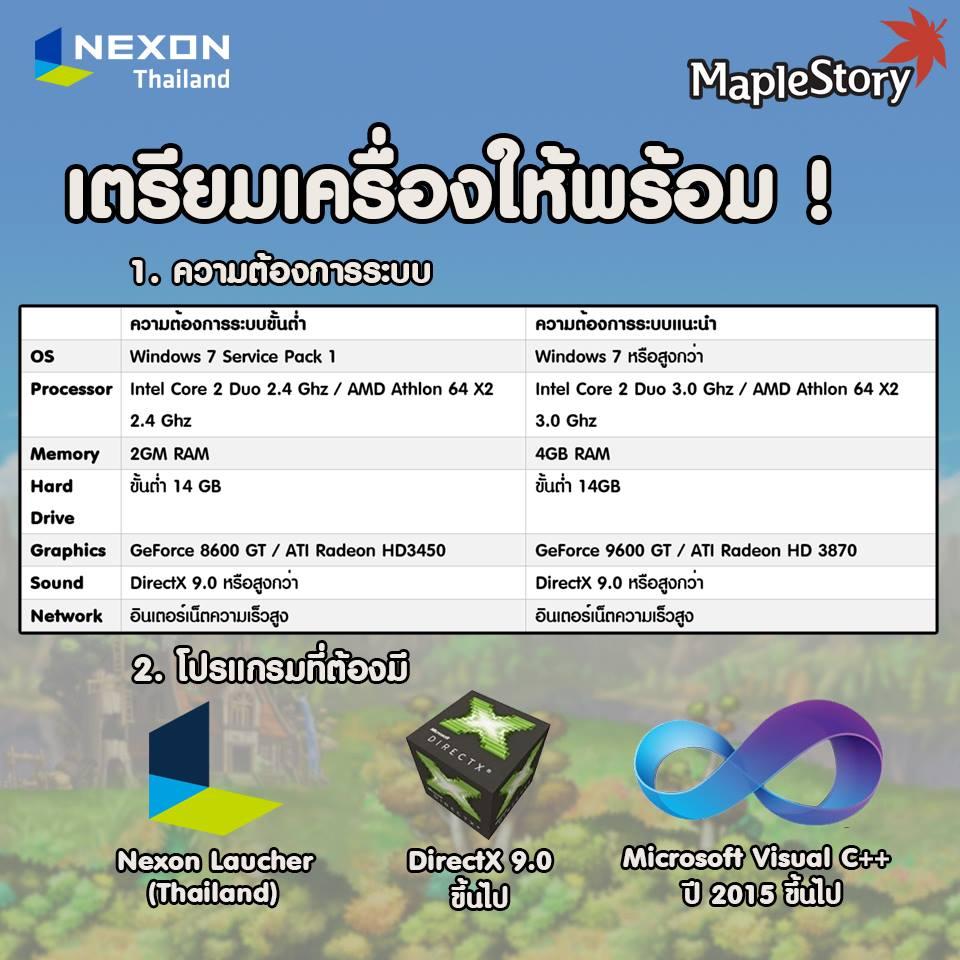 MapleStory 6917 01