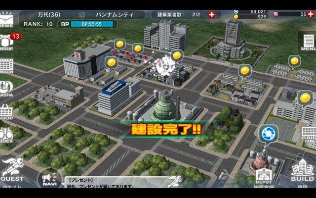 Masked Rider City Wars 00