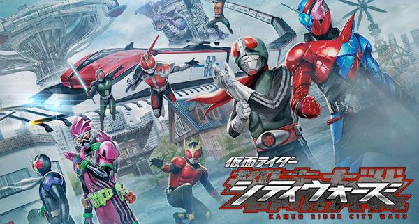 น่าจัดปะ Kamen Rider City Wars ศึกมาสค์ไรเดอร์ถล่มเมือง
