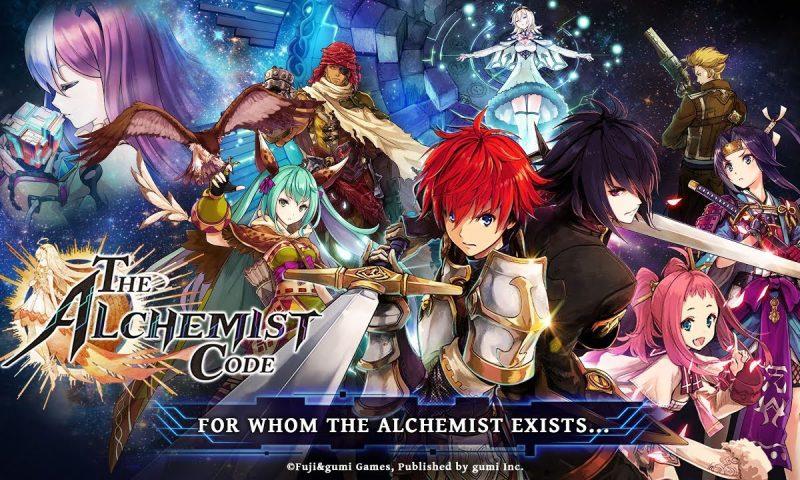 ลงสโตร์แล้วจ้า The Alchemist Code เกมมือถือ SRPG สุดอนิเมะจาก Gumi