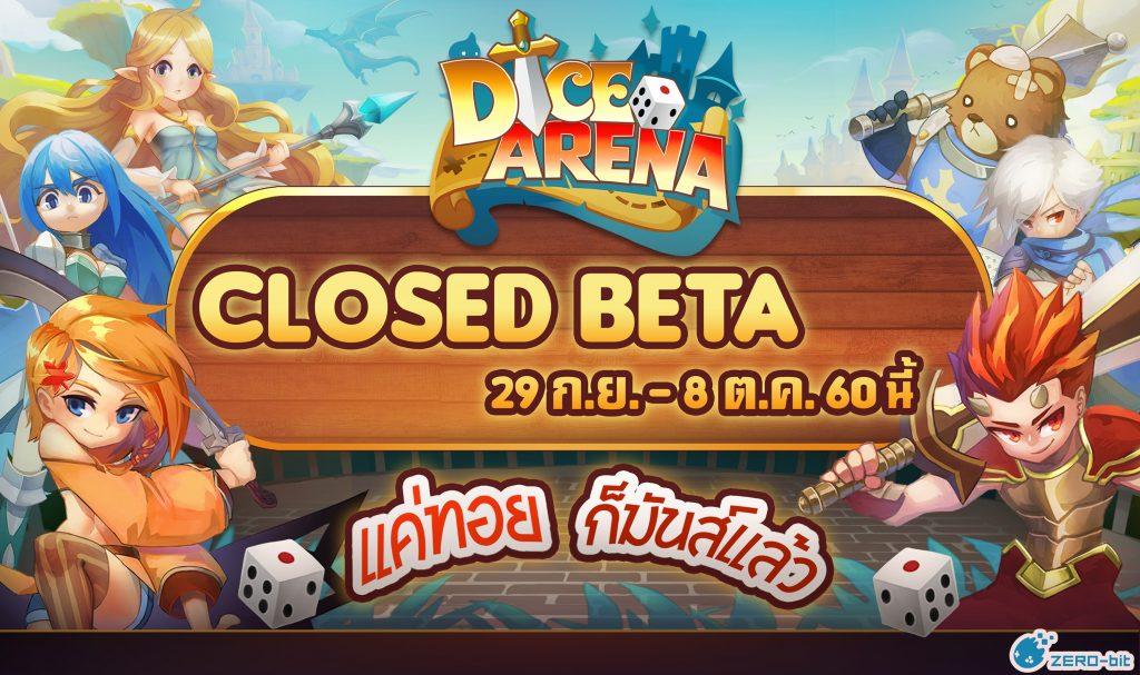 dice arena cbt 30917 01