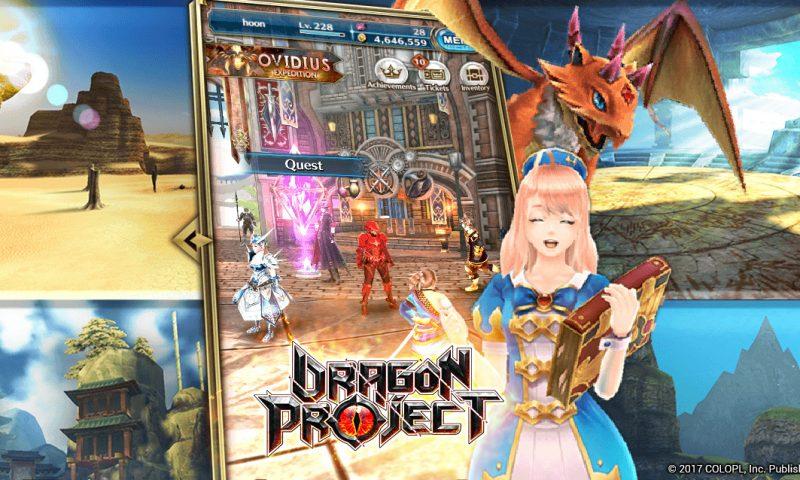มาทำความรู้จักกับระบบเควสต์ Dragon Project กันเถอะ