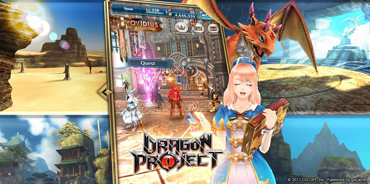 dragon project 07092017 01