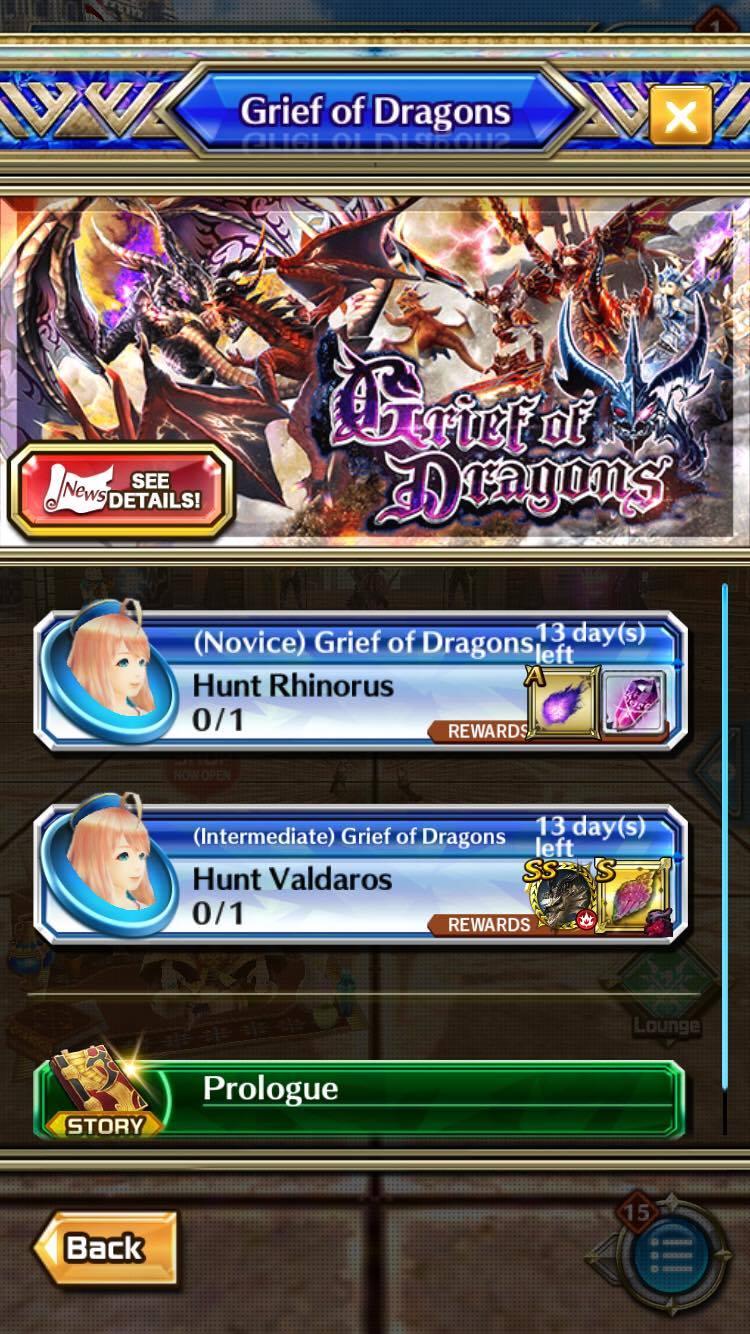 dragon project 07092017 07