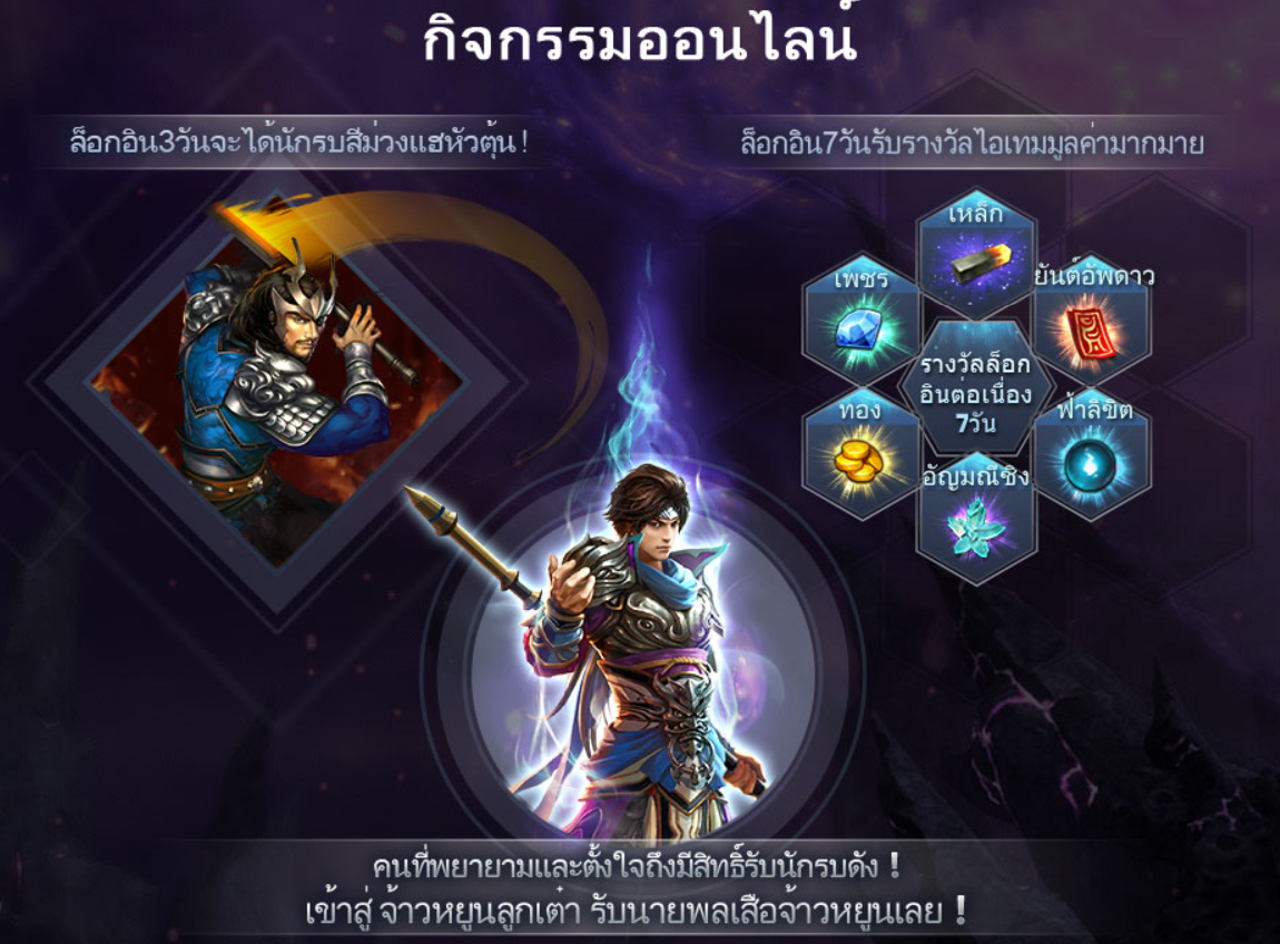 dynasty legend 08092017 06